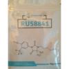 Ru58841-10-gram-1.png